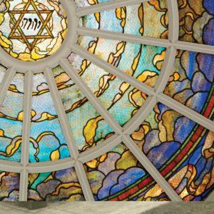 Jewish Confirmation