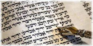 Torah_shema_yad-2-soft