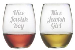 Interfaith Weddings Support Jewish Families