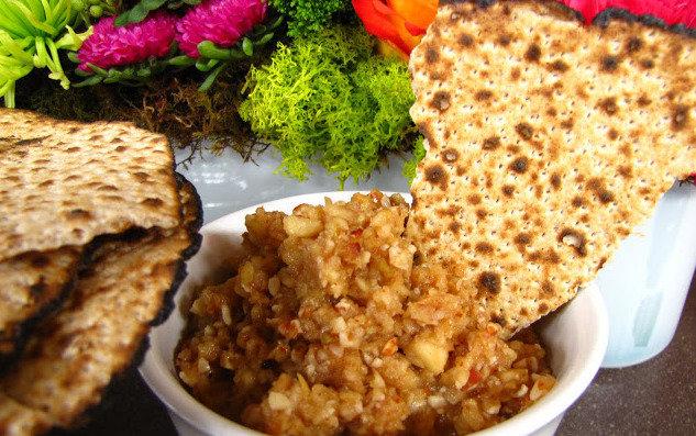 Passover Seder Invitation