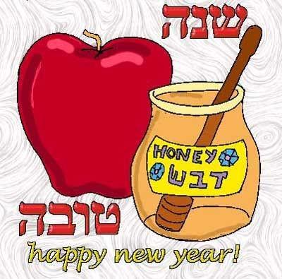 The Rosh HaShanah Haggadah 5781
